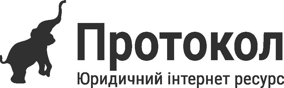 Открыть бизнес в Грузии PayPal в Украине